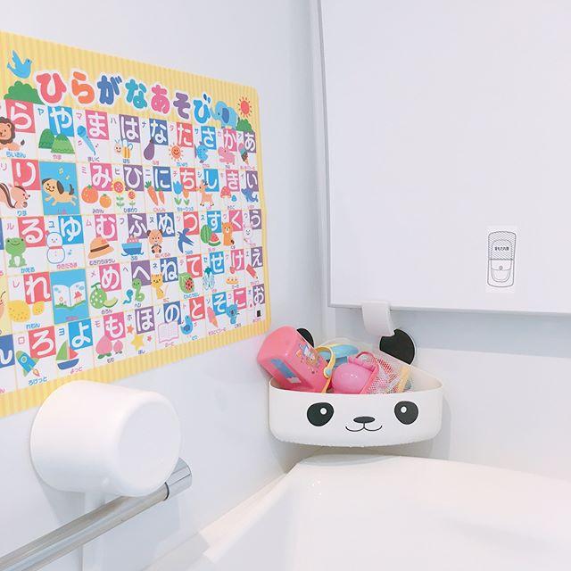 おもちゃ収納アイデア15