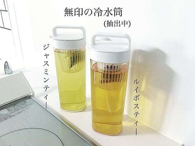 シンプル冷水筒2