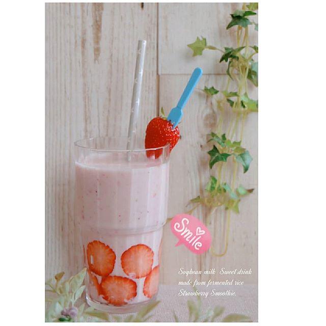 【レシピ付き】豆乳と甘酒のストロベリースムージー