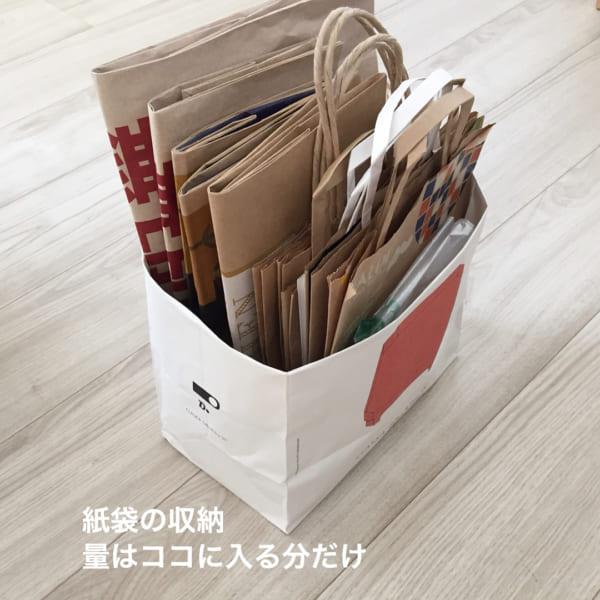 紙袋収納61