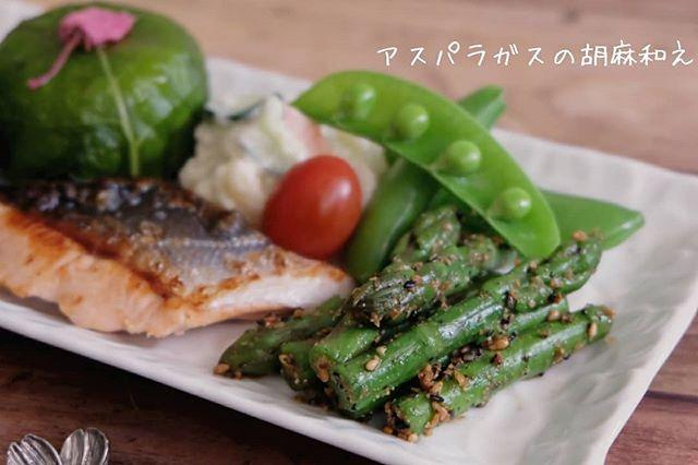 妊婦さんにおすすめの《野菜系おかず》レシピ10