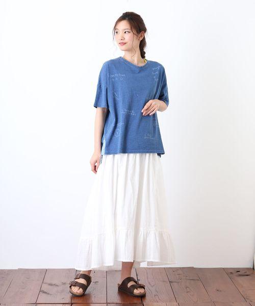 [CUBE SUGAR] カラミ組合せフィッシュテールスカート