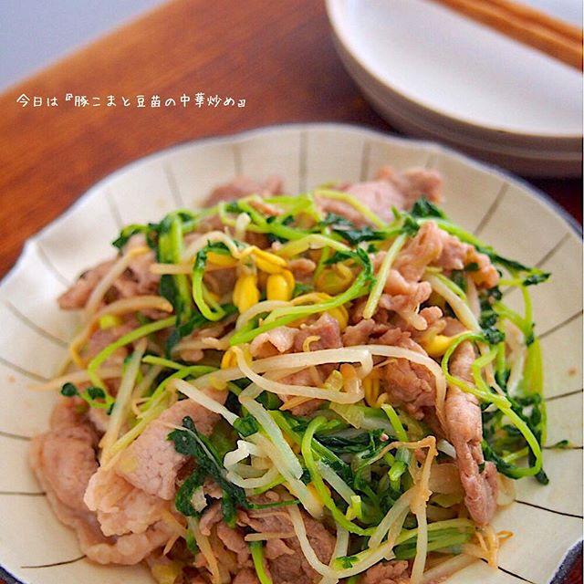 豚肉と豆苗の中華炒め