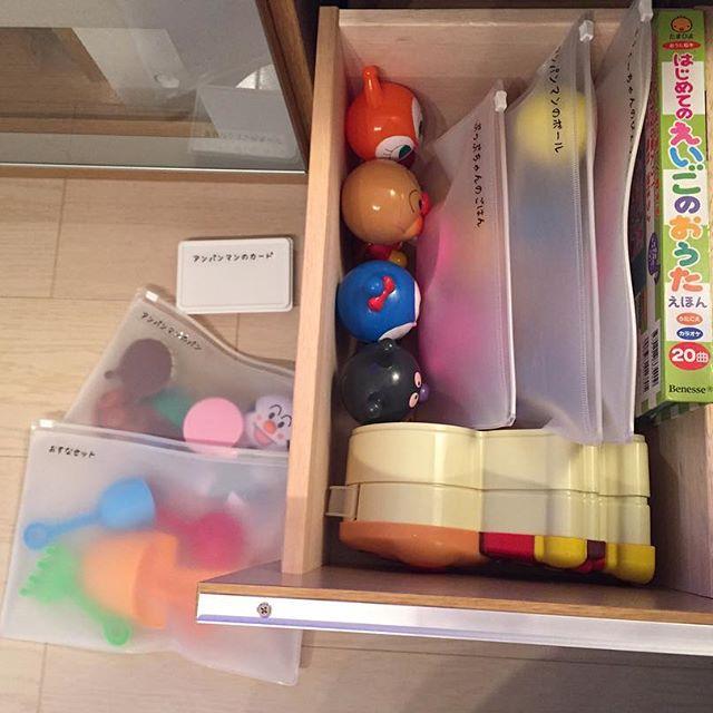 おもちゃ収納アイデア13