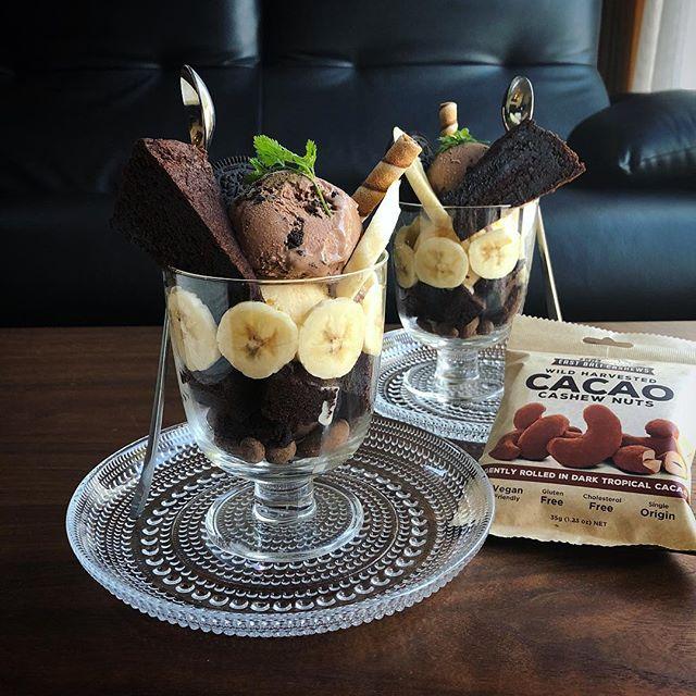 チョコレートパフェ レシピ4