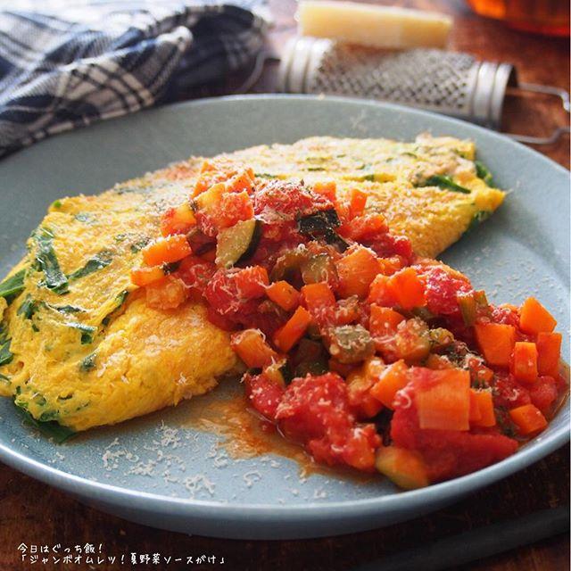卵のふんわりオムレツ夏野菜ソース