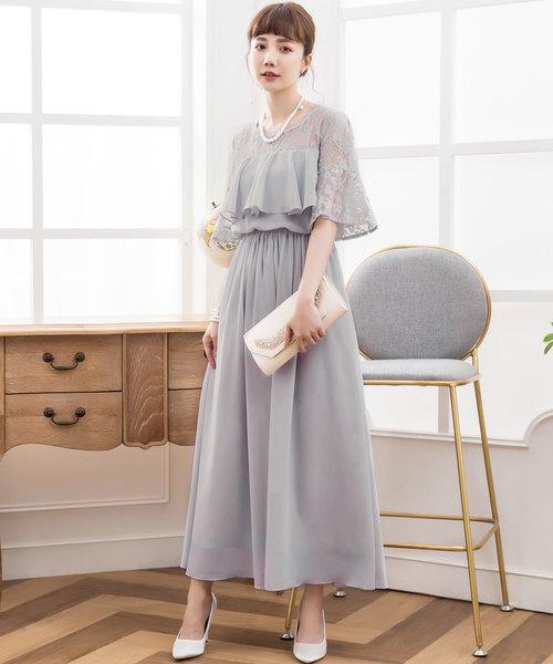 [DRESS STAR] 胸元フリルのレースドッキングマキシ丈ワンピース