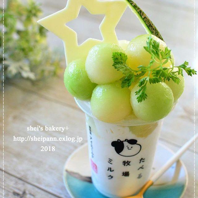 フルーツパフェ レシピ15