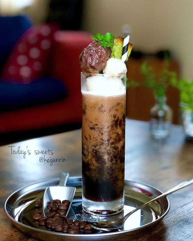 カフェ風クラッシュコーヒーゼリー