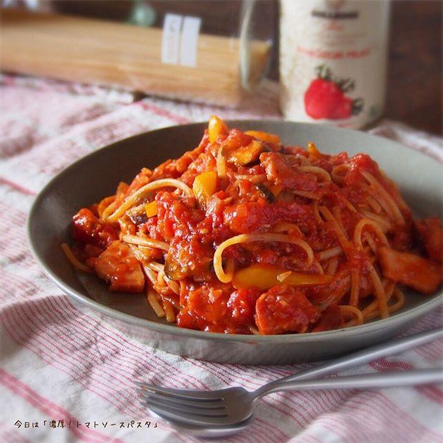 野菜 トマトソース パスタ6