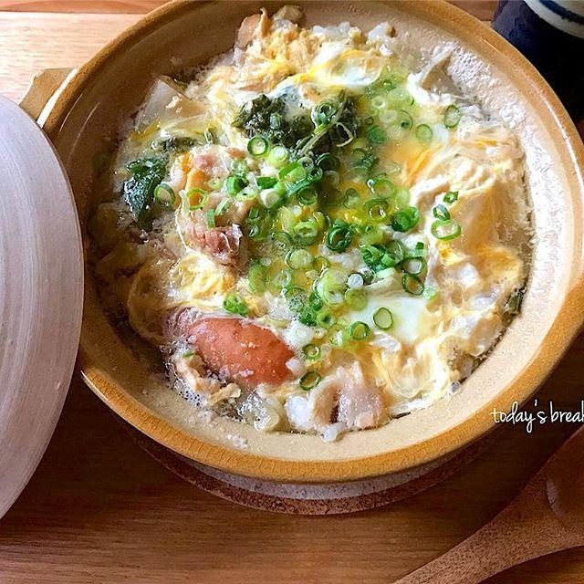 土鍋 レシピ 鍋料理9