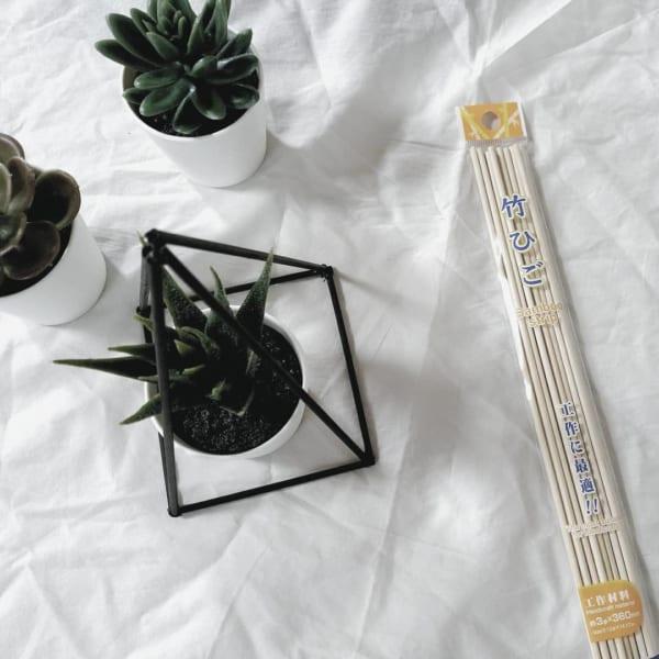 ピラミッド型のアイアン製のオブジェ