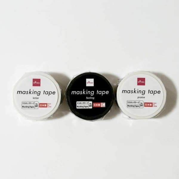 ダイソー マスキングテープ メッセージシリーズ