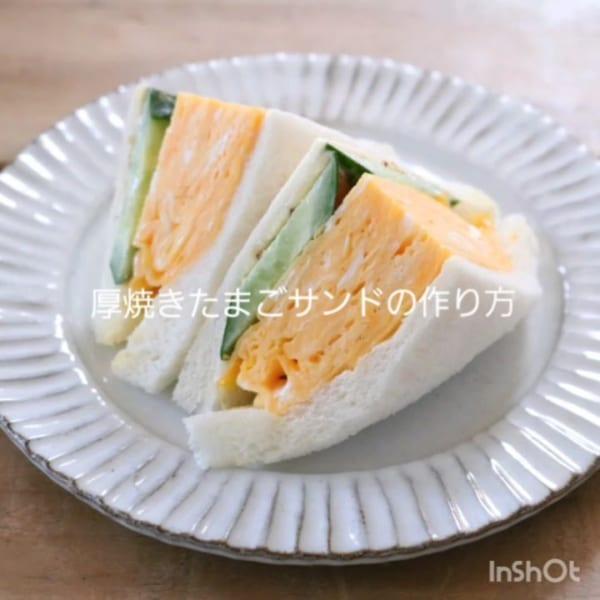 おしゃれ サンドイッチ 卵9