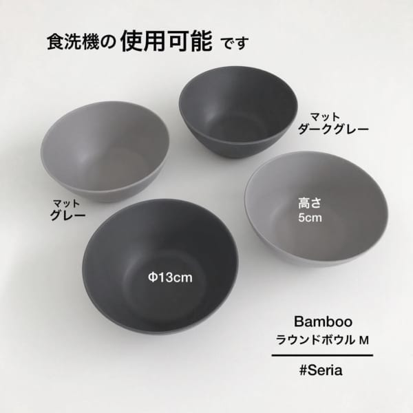 新商品!バンブーシリーズ2
