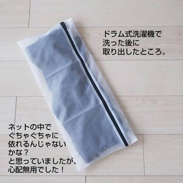ズボン用のランドリーネット(セリア)2