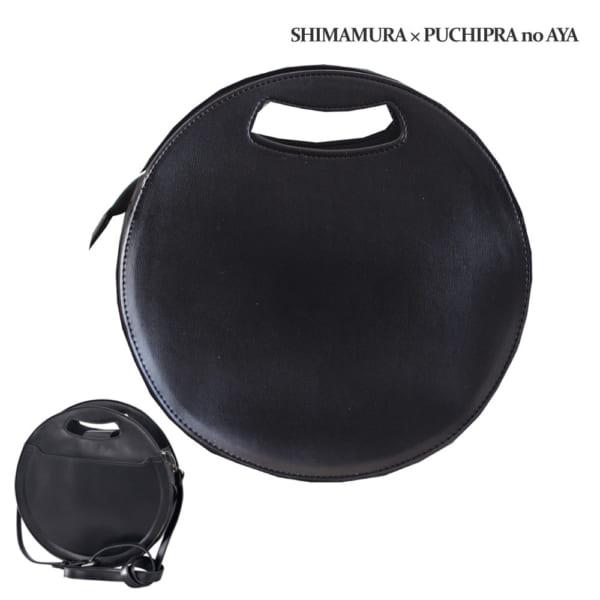 【アイテム4】サークル型バッグ