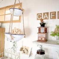 【連載】流行りのカフェ風インテリアにするには?いくつかのポイントをご紹介!