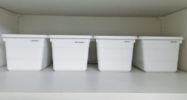 IKEA/SOCKERBIT(ソッケルビート)2