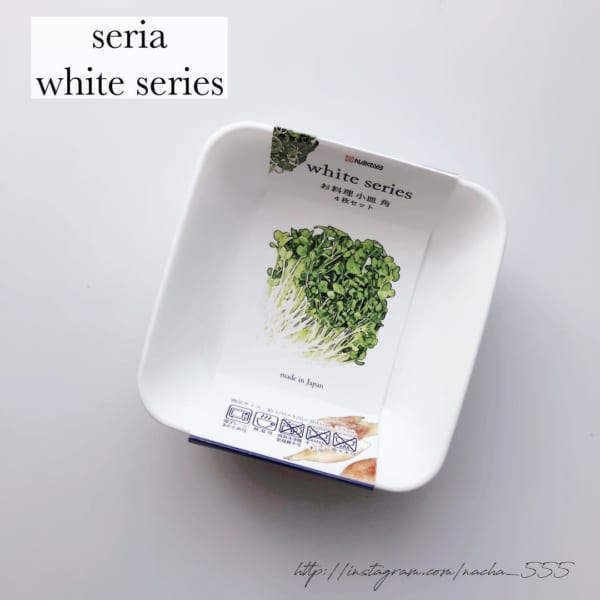 セリア キッチングッズ2