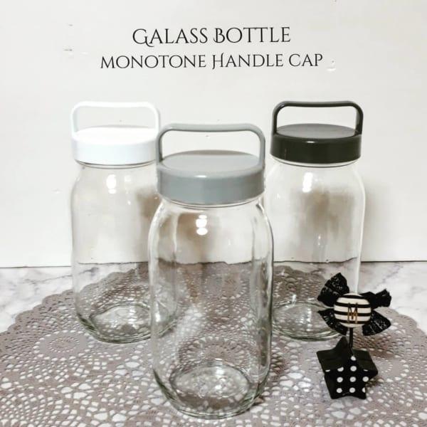 ガラスボトル ハンドルキャップ