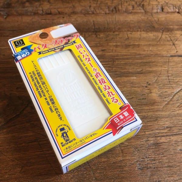 パンにすいすい塗れちゃう♪セリアの直塗りバタースティック
