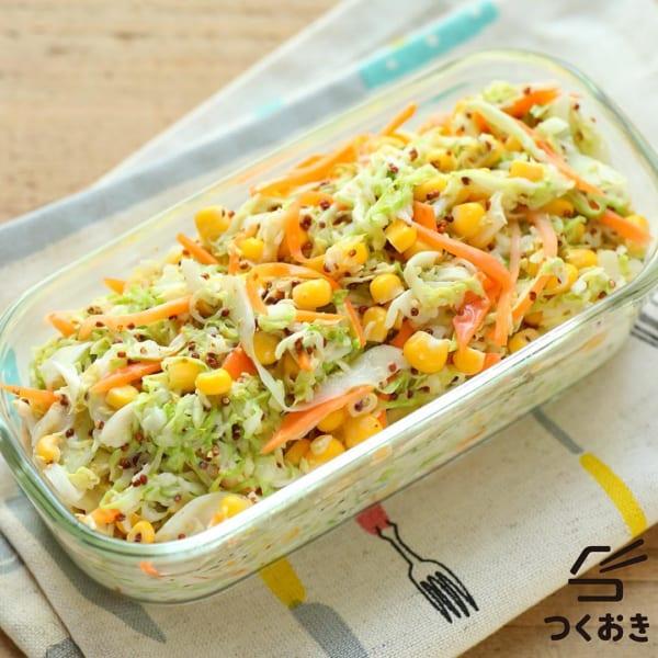 洋食 レシピ 前菜 サラダ