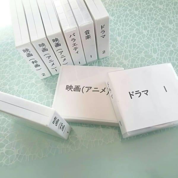 CD&DVD ソフトケース