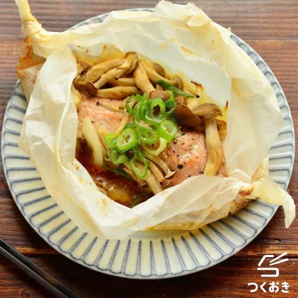 鮭ときのこのバター醤油包み焼き