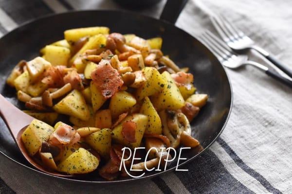 フライパンレシピ きのことサツマイモのジャーマンポテト