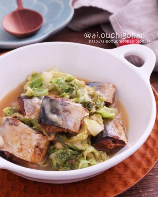白菜と鯖の味噌チーズ蒸し