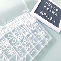 【セリア】で手に入る小物収納グッズをチェック♡人気アイテムも続々登場!