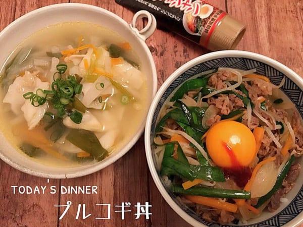 野菜たっぷりの餃子スープ