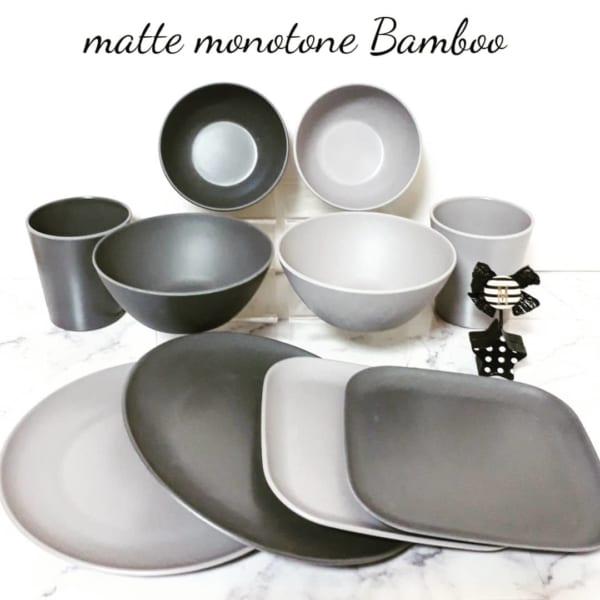 マットモノトーンバンブーシリーズの食器