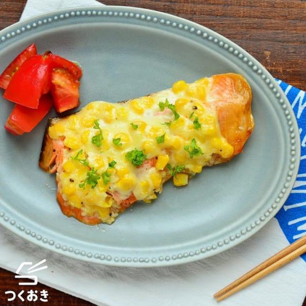 洋食 レシピ 魚介系 メイン3