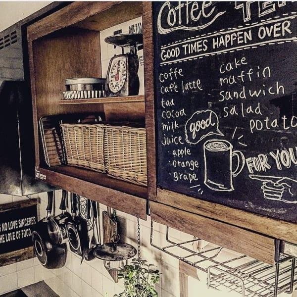 快適なカフェ風リビング4