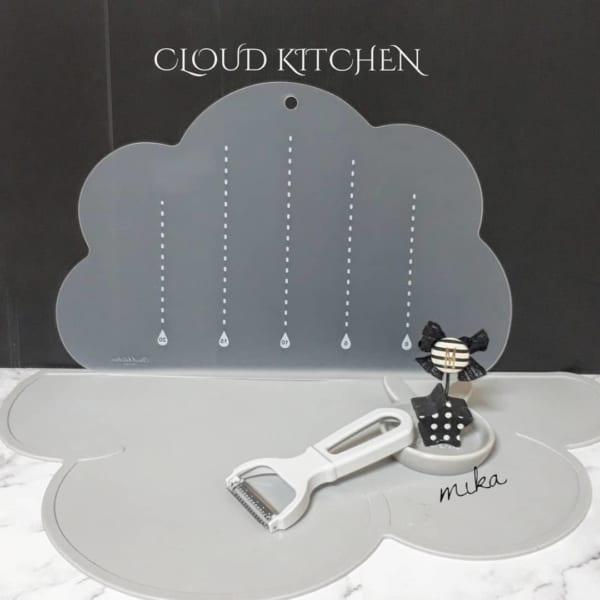 雲型まな板シート(セリア)