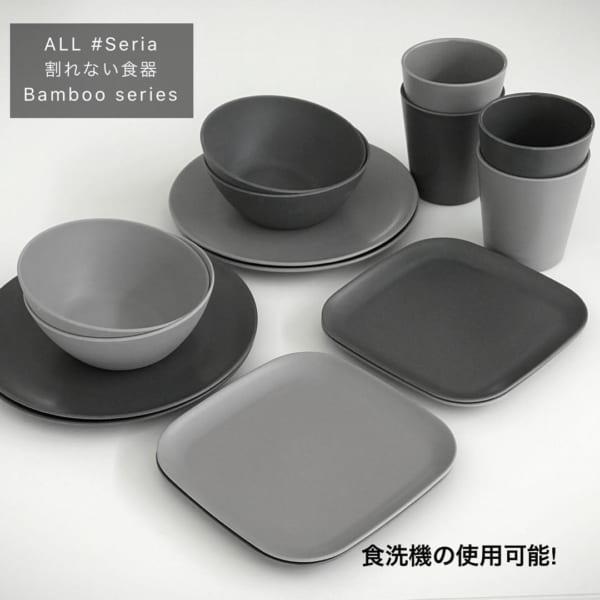 セリアのおすすめテーブルウェア5