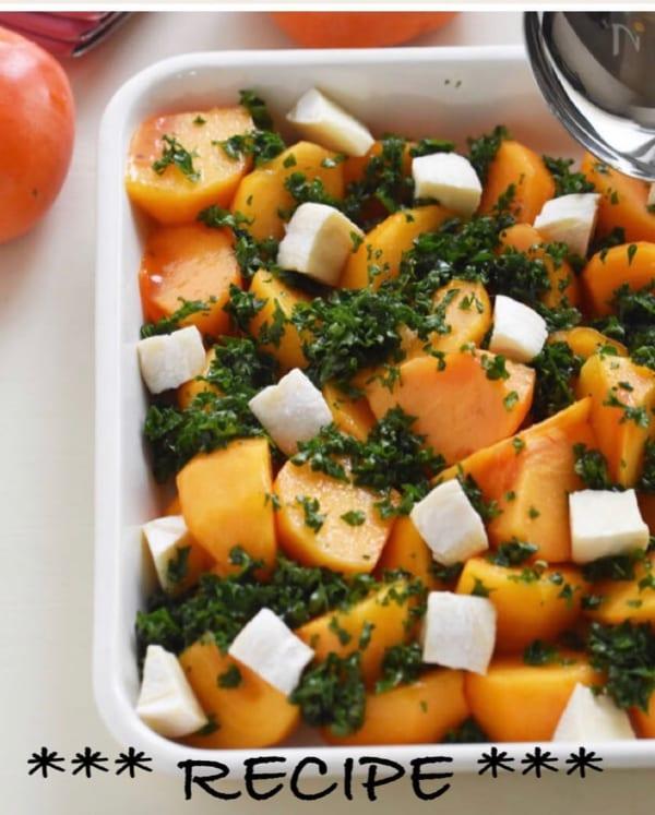柿とチーズのスイーツマリネ