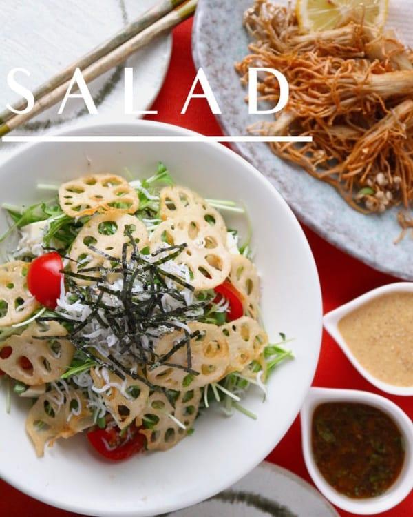 水菜としらすの和風サラダ