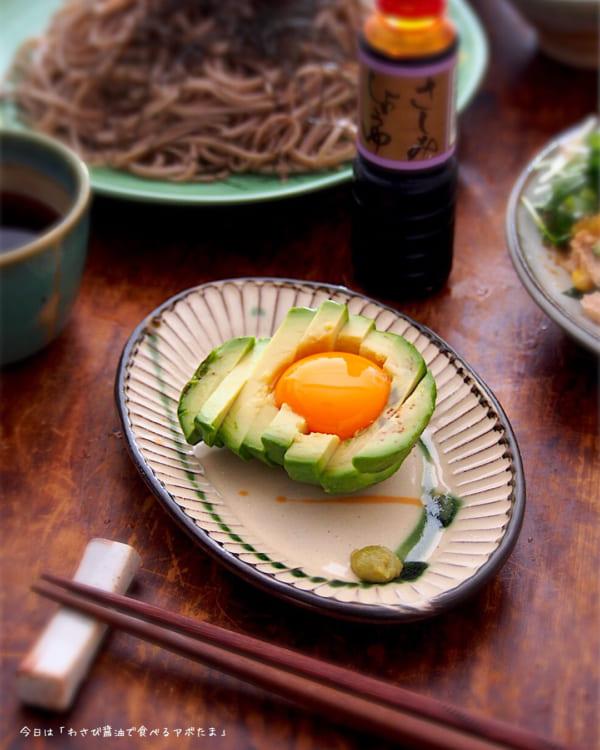 卵 おつまみ おかず レシピ3