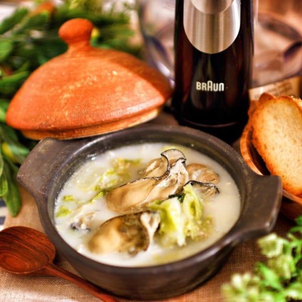 土鍋 レシピ 煮込み料理11