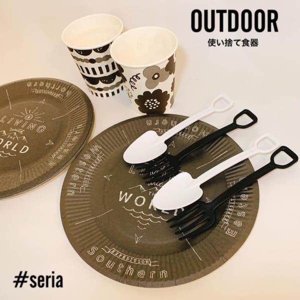 ニトリ・IKEA・セリア etc. アウトドア アイテム7