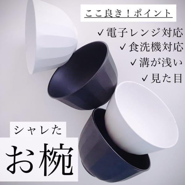 和モダンテイストがおしゃれな会津塗汁椀