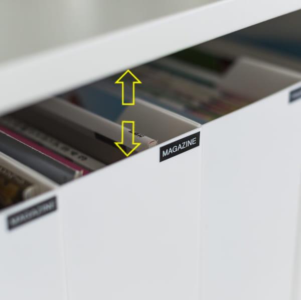 ファイルボックスは5cmの隙間が大切!