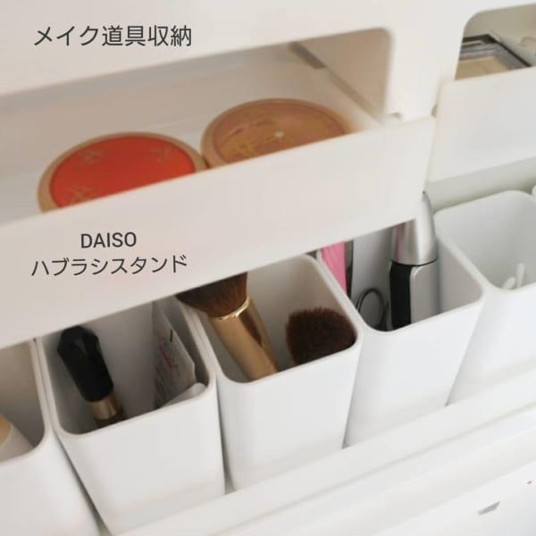 【セリア・ダイソー】を使った収納活用アイデア9