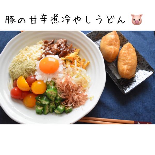 夏に食べたい麺類7
