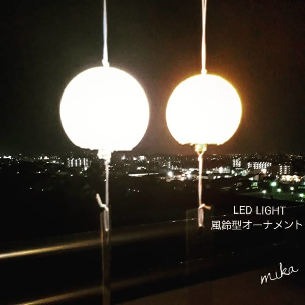 LEDライトオーナメント