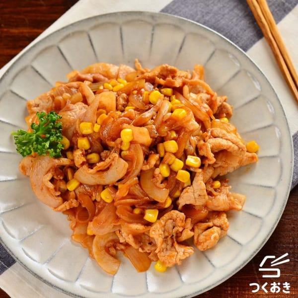 洋食 レシピ 肉系 メイン4