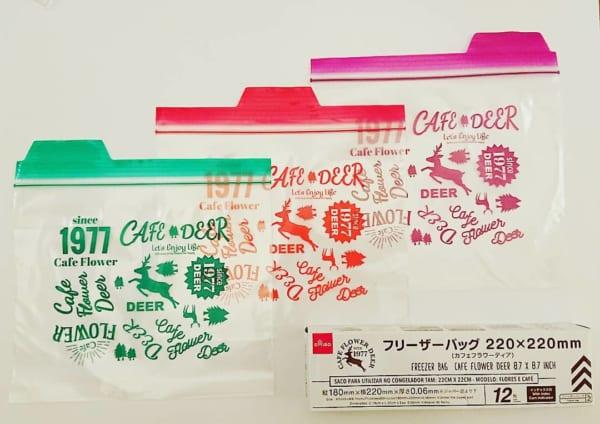 カフェフラワーディアシリーズ(ダイソー)